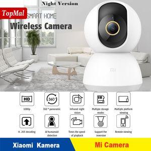 Xiaomi الذكية كاميرا كاميرا ويب لاسلكية 1080 وعاء HD WIFI للرؤية الليلية 360 زاوية فيديو كام كام الطفل الأمن مراقب العمل ل mi الرئيسية التطبيق