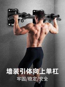Pull up dispositivo de perfuração de parede horizontal barra interna parede única barra paralela fixa única rodinha equipamentos de fitness