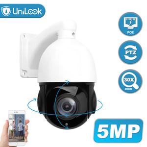 H.265 POE PTZ IP 카메라 5MP 30X 줌 방수 HI3516E 속도 돔 카메라 야외 IR 60M CCTV 보안 카메라 IP ONVIF