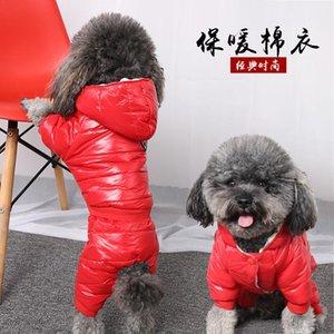 El envío libre de mascotas Dog Cat Products color puro de la nieve del viento Cuatro manga de tela de algodón del mono de Down Parkas mercancías