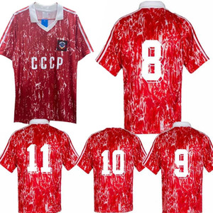 Ретро СССР 1989 91 Футбол Джерси Футбол CCCP Futbol Винтажная СССР Camisetas Классические рубашки Kit