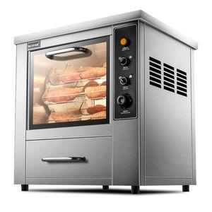 Gebratene Süßkartoffel Maschine automatische gebraten Süßkartoffel Maschine kommerzielle Straße Elektroherd Mais Ofen Desktop