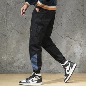 Japanese Vintage Fashion Men Jeans Loose Fit Casual Cargo Pants Spliced Designer Hip Hop Joggers Streetwear Wide Leg Trousers