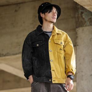 E-Baihui 2020 European and American New AR Men's Denim Jacket, Color Matching Lapel Denim Jacket, Japanese Fashion Jacket AJ020