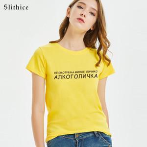 T-shirt Femme Slithice Hipster Style russe T-shirt T-shirt Tees à manches courtes Loisirs Loisirs Lettre Imprimer Femmes T-shirts Vêtements