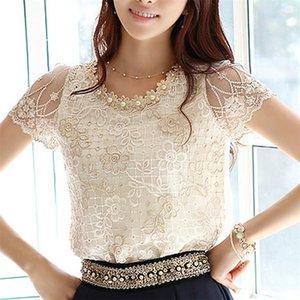 Chiffon estate moda nuovo coreano viola manica corta donna tops camicetta camicia camicia petalo collo rotondo blusas mujer 511h3 y200402