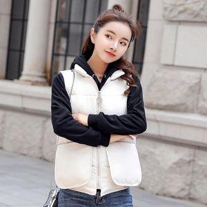Women's Vests Fashion Winter Women Down Vest Coat Warm Cotton Sleeveless Jacket