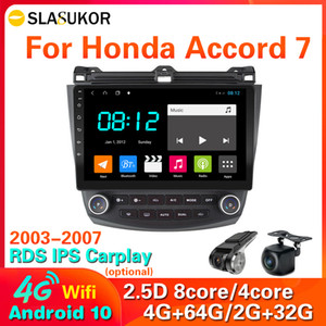 4G LTE WIFI 64G Rom DSP Android 10.0 Car Radio Multimedia Player For Honda Accord 7 2003-2007 Navigation GPS Auto 2 din no dvd