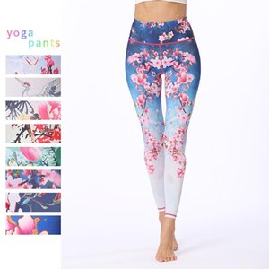 Women's fitness yoga pants slim high waist exercise leggings gym stretch romantic print pantyhose running belly control speed dr
