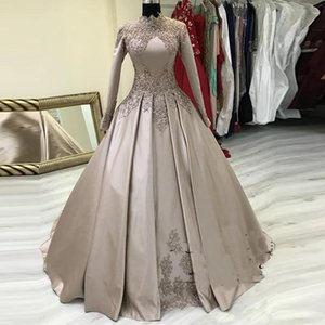 Muslim Islamic Evening Dresses 2020 Ball Gown Prom Dress Long Sleeves High Neck Lace Sequined Plus Size Arabic Party Gowns