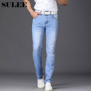SULEE Brand 2020 New Fashion Utr Thin Light Men's Casual Summer Style Jeans Skinny Jeans Trousers Tight Pants Solid Colors
