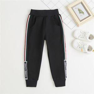 Autumn Winter New Plush Boys and Girls' Leisure Sports Children's Baby Warm Pants H7