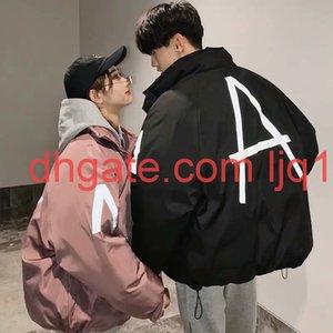 Lovers 'Winter Work Vêtements Coton Vêtements rembourrés Coréen Mode Coréen Net Filet Rouge Et Beau Beau Étudiants Vêtements rembourrés