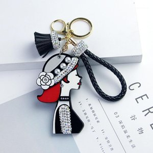New Fashion Keychain For Women Charm Key chain bag Pendant Key ring Holder Jewelry Handmade Girl gifts Jewelry 2020 Wholesale1