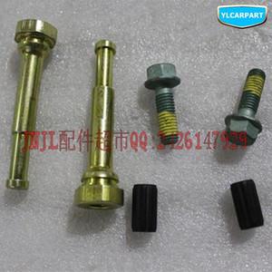 Geely Emgrand 8 EC8 Emgrand8 E8 EC825,Car brake caliper screw Slh3#