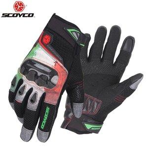 Scoyco Летний Новый мотоцикл перчатки Локомотив Спортивные перчатки рыцаря езда перчатки из углеродного волокна анти Wrestling вентилируют, M47