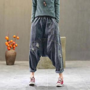 Streetwear Style Ripped Denim Harem Pants Women's Casual Hip Hop Drop Crotch Harem Jeans Denim Pants Trousers
