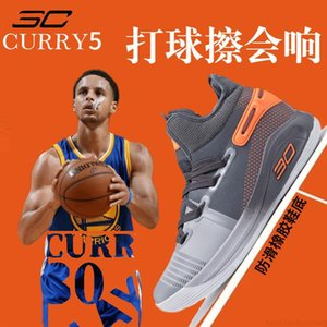 Curie 6th generation basketball shoes circumference all star boots anti slip curry wear resistant shock absorption breathable men's