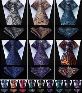 """HISDERN حزب بيزلي الزفاف 3.4 """"الحرير التعادل المنديل نسج الرجال ربطة العنق ساحة الجيب"""
