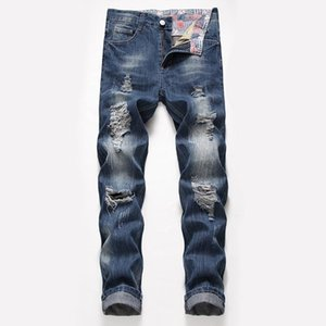 In the spring of 2020 the new straight loose big size hole in men's jeans