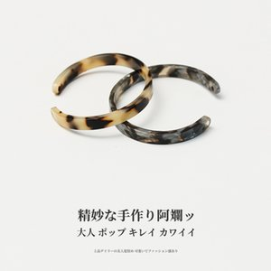 Simple ring acetate plate leopard cold wind marble bracelet female