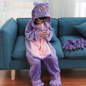Les enfants Blanket Traverses, plus chaud velours forme animal de dessin animé d'une seule pièce pyjama enfants cosplay costume