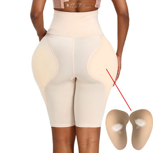 Crossdresser Butt Hip Enhancer imbottito Shaper Panties Silicone Hip Pads Shemale Transgender falso Ass Enhancer Underwear