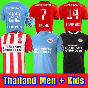 PSV Eindhoven 20 21 Jerseys de football 2020 2021 Malen Camisa de Futebol Ihattaren Dumfries Gakpo Bruma Lammers Mens Football Shirts Kit enfants