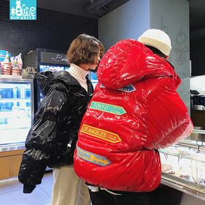HWLZLTZHT Shiny Winter Jacket For Women 5xl Hooded Down Jacket Boyfriend Style Streetwear Printed Windproof Coat Women Outwear 201014