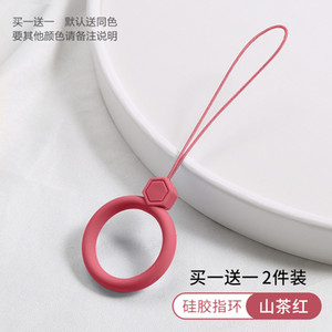 finger Mobile phone rope liquid silicone ring buckle U disk water cup key pendant short