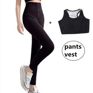 Women Shapewear Set Sweat Sauna Pants Sauna Vest Body Shaper Suits Waist Trainer Slimming Modeling Strap Thermo Fitness Leggings 201106