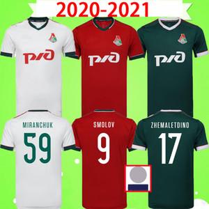 2020 2021 Lokomotiv Moscou Jersey Football Home Green Away Troisième Rouge 20 21 Miranchuk Zhemaletdinov Smolov Krychowiak Barinov Football shirts