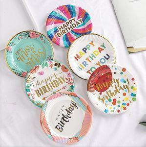 Geburtstag Kuchen Papierplatte Einweg Runder Form Kuchen Geschirr Sets Drucken Heißprägeplatte Birthding Party Cake Supplies Sea GWC5329
