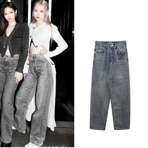 KPOP TWICE IU Seo Yea Ji ROSE autumn new loose High waist retro jeans women's Streetwear fashion straight Wide legs Denim pants