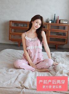 Sexy Floral Print Cotton Maternity Nursing Sleepwear Spring Bd s reastfeeding Nightwear for Pregnant Women Pregnancy Pajamas Suits