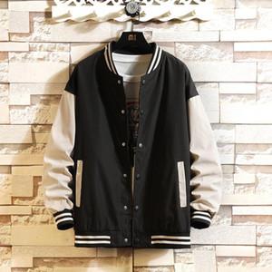 Men's Jackets Autumn Mens Bomber Jacket 2021 Fashion Casual Patchwork Loose Hip Hop Sportswear Windbreaker Coats S-3XL