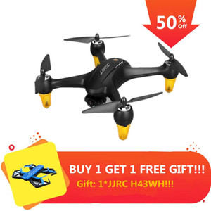 JJRC X3P GPS Drone with 5G 1080P HD Camera Altitude Hold Mode Brushless RC Drone Quadcopter Quadrocopter with Camera VS SJRC F11