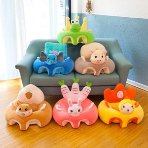 Cute Infant Learning Seat Plush Chair Safety Sofa Cartoon Animal Plush Toy Kids Sofa Baby Bedroom Decoration