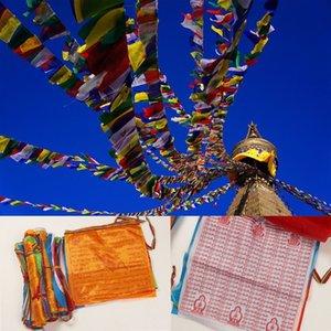 30PCS Drapeaux religieux Fournitures bouddhiste tibétain impression couleur Drapeau de prière soie artificielle Tibet Écritures Lung Ta Bannière