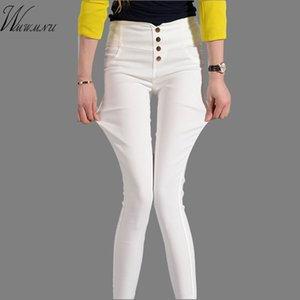 WMWMNU The New Spring And Summer Feet High Waisted Trousers Women Pencil Pants Leggings Korean Ladies Harem Pants 201111