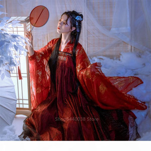 Ancient Chinese Costume Fairy Cosplay Hanfu Tang Dynasty Red Wedding Traditional Chinese Folk Dress for Women New Year Clothes
