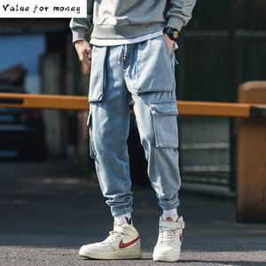 Jeans Harem Idopy Zippers Vintage Washed Drop Crotch Loose Fit Elastic Waist Drawstring Big Pockets Denim Joggers For Man