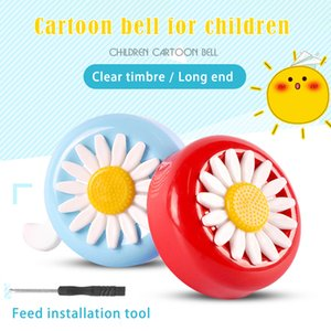 Cycling Ring Bike Bell Bicycle Alarm Daisy Flower Multi-color Funny Bicycle Horns Bike Kids Children for Handlebars
