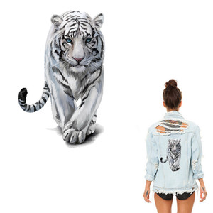 Tiger Clothes Patches Heat Transfers Stickers Iron-on Patch DIY Handmade Decoration Appliques for Jeans Coats T-shirts