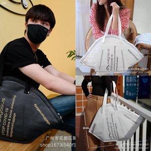 Máscara PSController únicas Bags Acessórios de compras Pele aperto de proteção Protector QymNZ Case Bag For Design PSController exclusivo Ma Mjxm