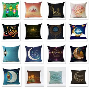 Muslim Pillow Case Cover For Home Seat Sofa Cushion Cover New Moon Lantern Throw Pillow Cover Eid Mubarak Decor 39 Styles Hh7 -2050