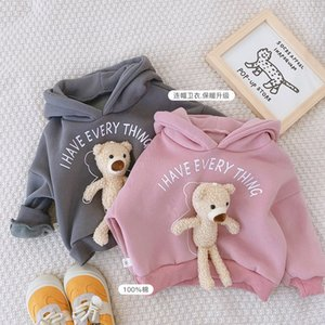 Children Girls Boys Sweater Hoodie Bear Pink Grey Fleece Warm Coat Pullover Sweatershirt Hooded Kids Winter Clothing