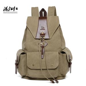 Manjianghong Нового стиля персонализированных Люди Открытого Холст Путешествие Женщина Мода Рюкзак
