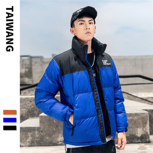 Outdoor short down jacket men's 2020 Winter new fashion brand warm Men's Light white duck down coat for menGVS2