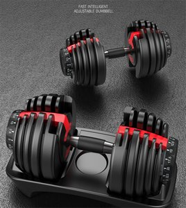 Weight Adjustable Dumbbell 5-52.5lbs Men Women Indoor Fitness Workouts Dumbbells tone strength and build your muscles FY7221